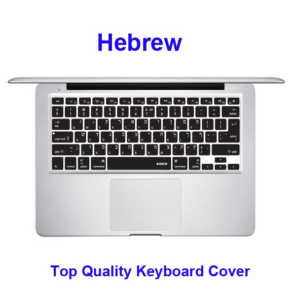 Isreal Hebrew Silicone Keyboard Protector For Macbook Pro 13 3 15 4 For Macbook Keyboard Skin Cover Usa Keyboard Cover Keyboard Protector Macbook Keyboard