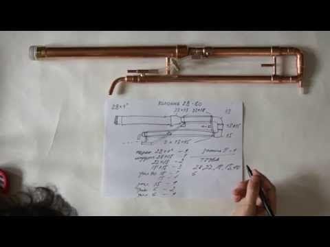 Схема медной колонны КУМ 28 60 - YouTube