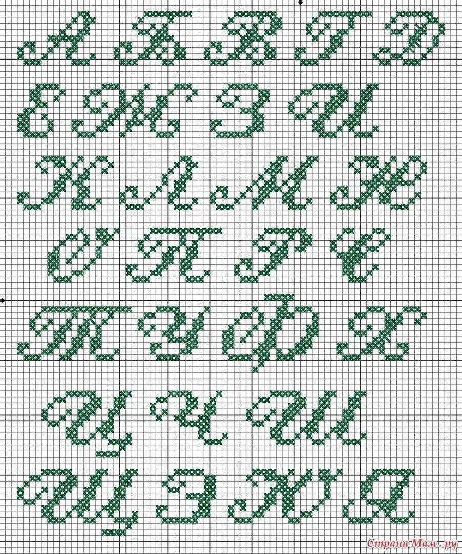 схема вышивка мини-монограмма с японских кроссвордов
