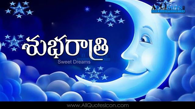 Good Night Wallpapers Telugu Quotes Wishes For Whatsapp