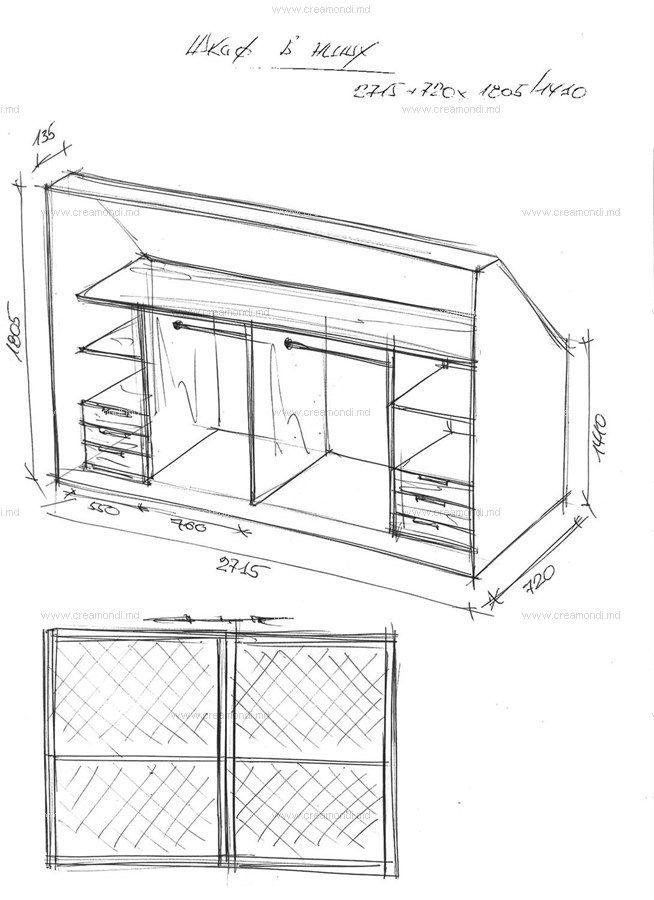 Шкаф-купе в нишу со скошенным потолком. в Молдове. Эскизы и чертежи мебели от Creamondi.