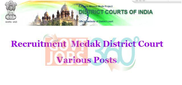 Medak District court Recruitment in various posts