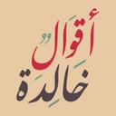 Twitter Cool Logo Logo Design Immortal Quote
