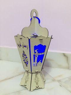 4art Laser And Cnc Router فانوس رمضان تحميل مجانى Ramadan 2017 Ramadan Lantern Ramadan Crafts Christmas Snowflakes Decorations