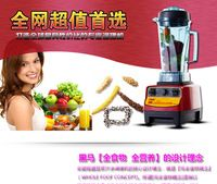 Blender kitchen food processor blender 2L 1500w 220v 35000rpm commercial blender food blender