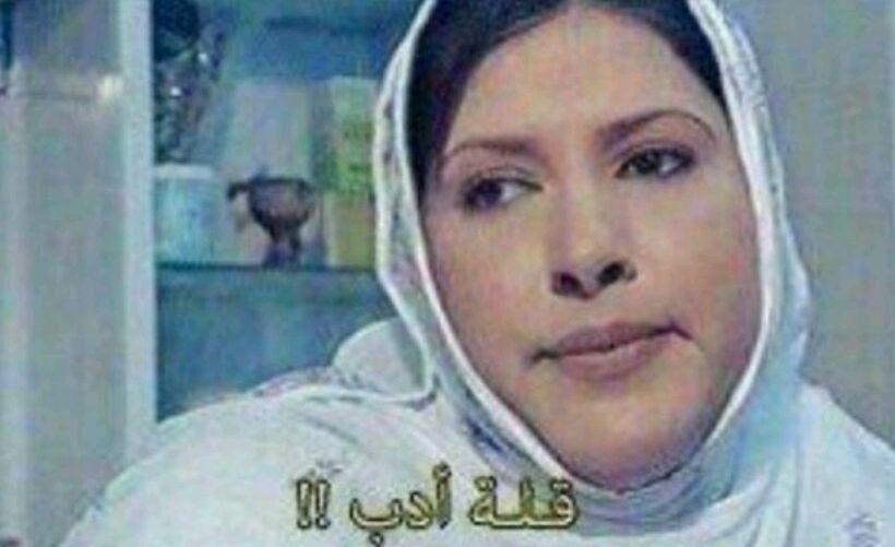 Arabisch Sxs