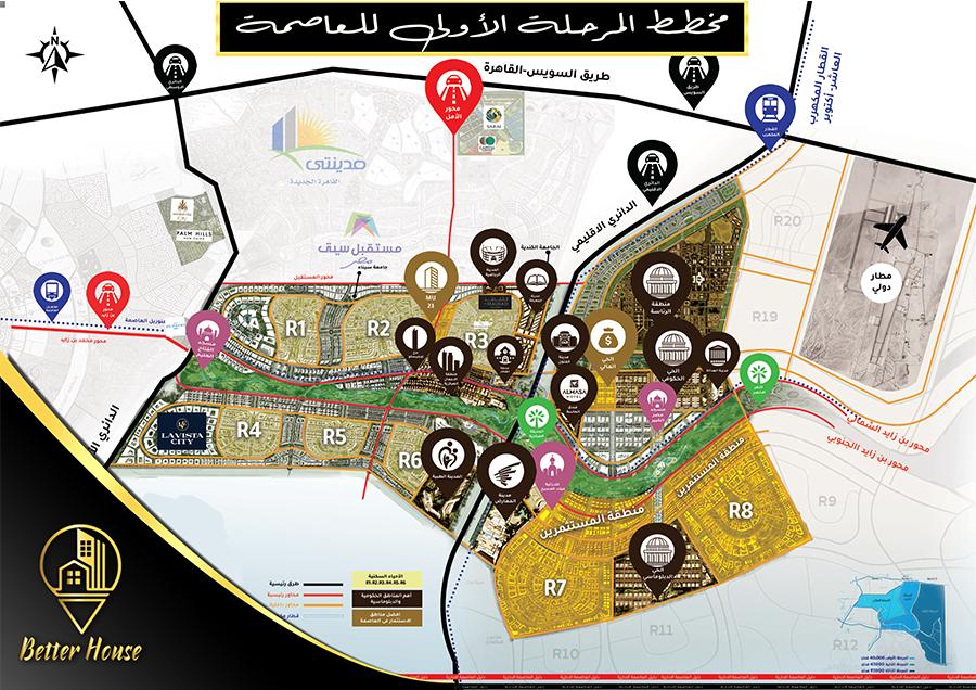 مخطط العاصمة الادارية الجديدة أفضل أحياء العاصمة الجديدة Cards Map Projects