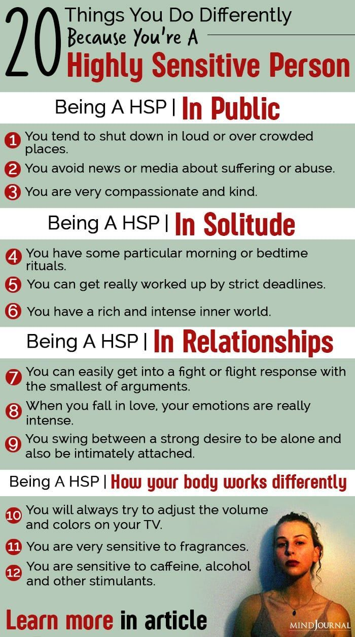 20 Things You Do Differently Because You're A Highly Sensitive Person (HSP)