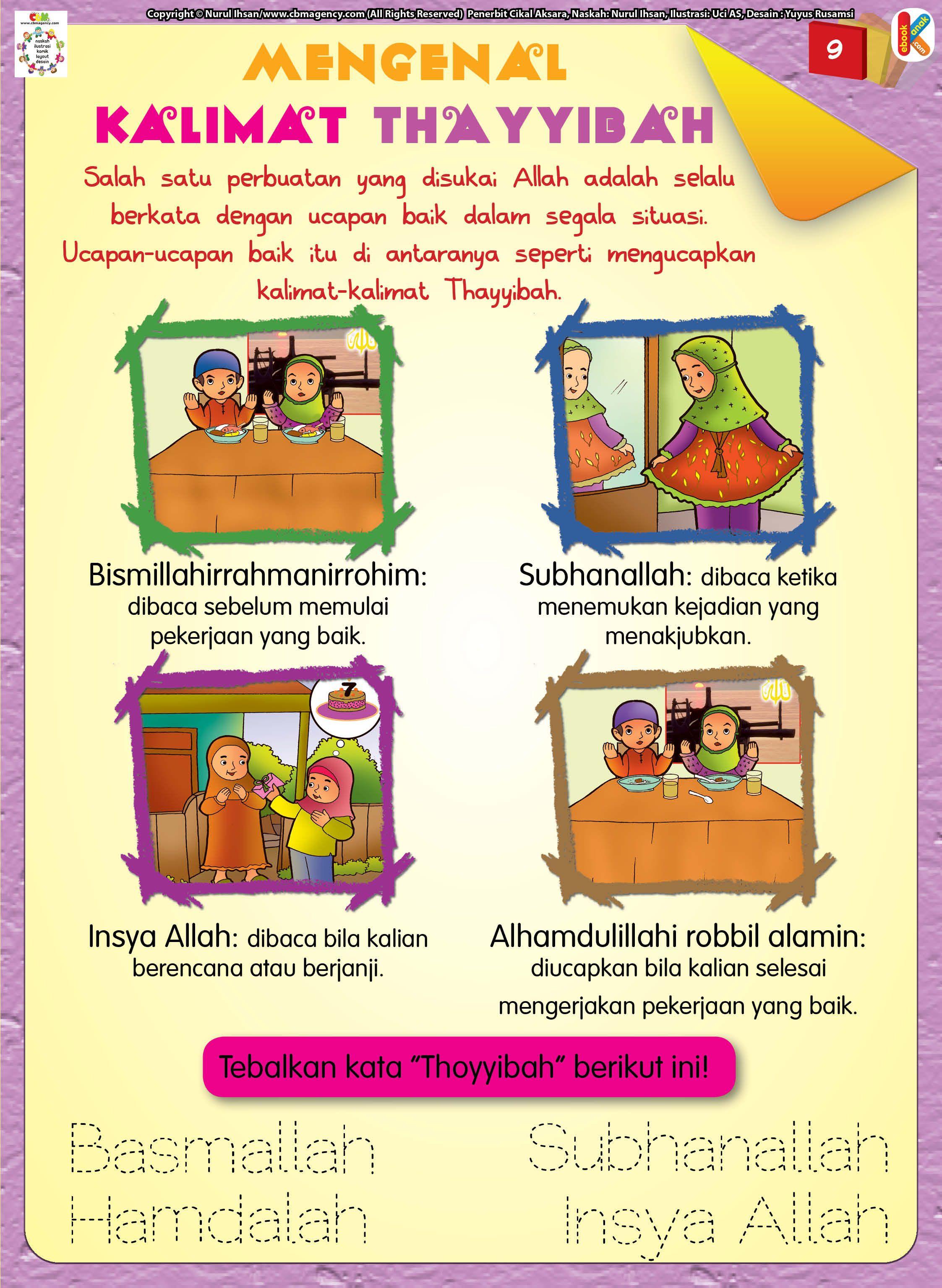 Mengenal Kalimat Thayyibah Buku Aktivitas Anak Pendidikan Dasar