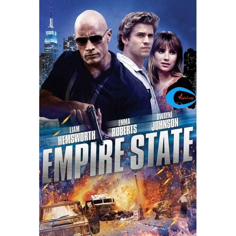 empire state full movie 300mb download