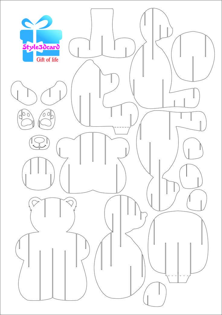 Схемы 3д открытки своими руками