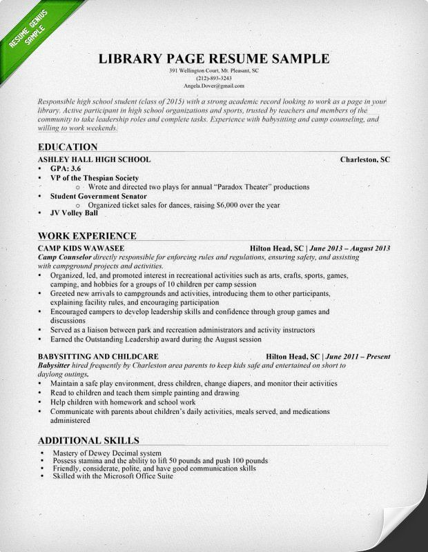 Resume Format Tips 2015 Template For A Resume 2015 - http://www.jobresume.website/template-for-a-resume-2015-19/  Latest Resume  Pinterest  Resume, Library Page and Sample ...