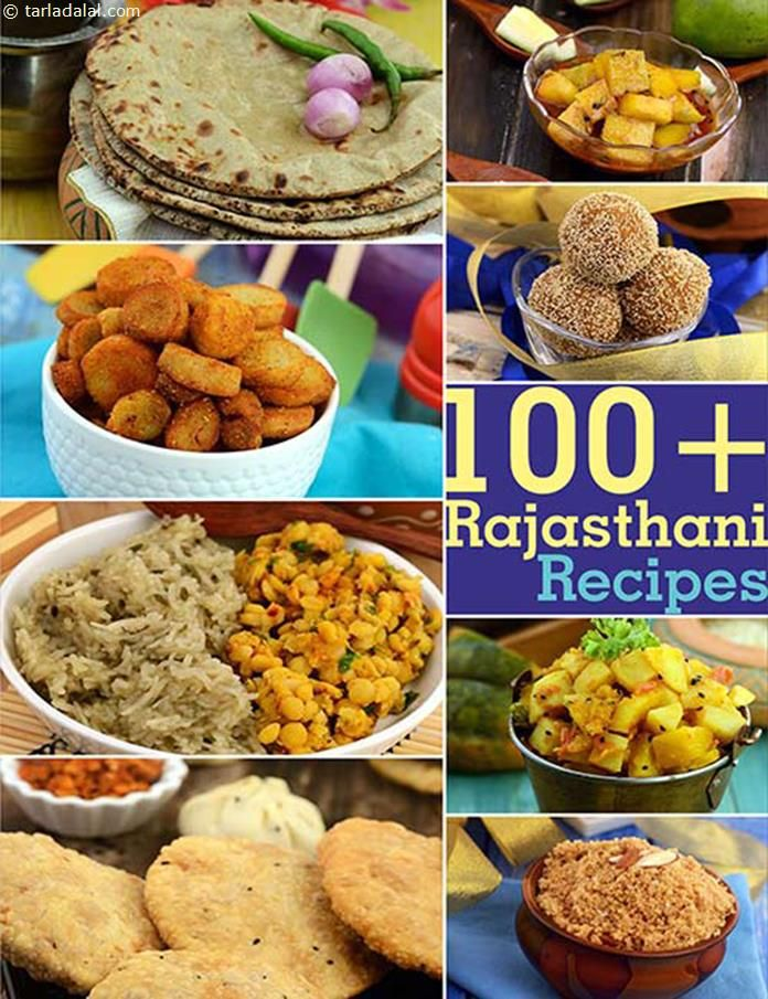 Rajasthani recipes rajasthani dishes rajasthani food recipes rajasthani recipes rajasthani dishes rajasthani food recipes tarladalal page 1 forumfinder Gallery