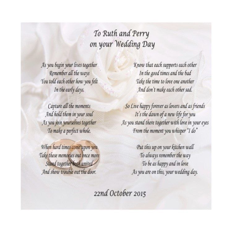 Poem For My Son And Daughter In Law On Your Wedding Day Handmade By