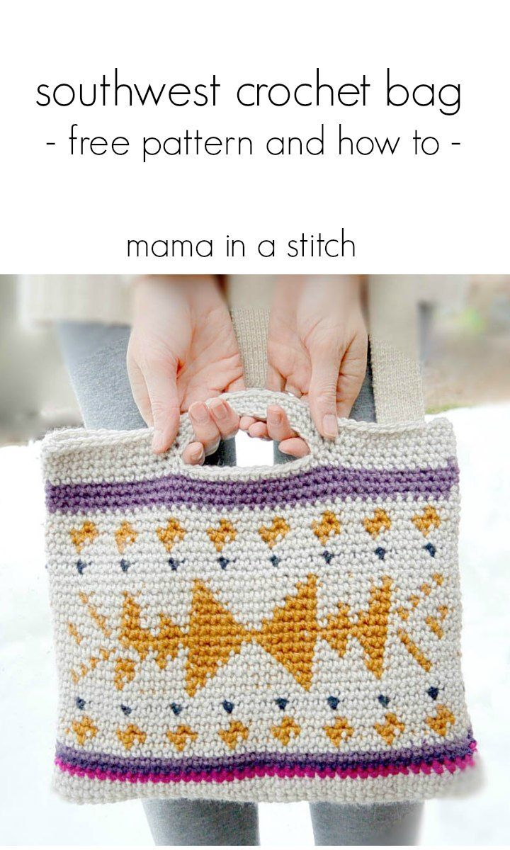 Crocheted Southwest Tote AND Coloring? Yes Please | Bags | Pinterest ...