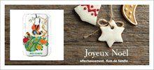 Cartes de vœux, modèles de Cartes de vœux, personnalisation de Cartes de vœux Page 2 | Vistaprint