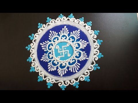 Sanskar Bharti Rangoli Designs For Diwali || Beautiful Rangoli Design || Diwali Rangoli Design Easy
