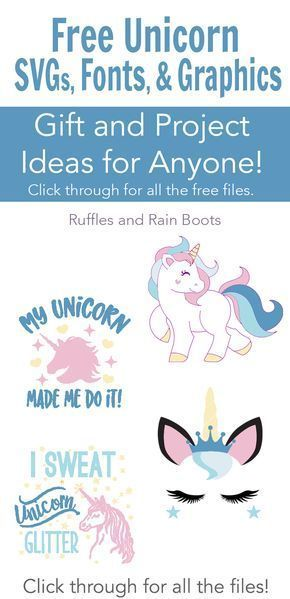 Free Unicorn SVG Files (You Know You Love Them, Too!) - Unicorn svg, Cricut free, Unicorn, Unicorn quotes, Free svg, Graphics gift - Get these 100 percent FREE unicorn SVG graphics files for crafts, gifts, and more!