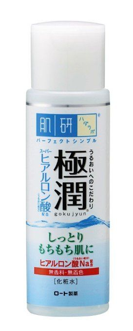 Rohto Hadarabo Gokujun Hyaluronic Lotion Smooth 5 7floz 170ml By Hada Labo Skin Lotion Affordable Skin Care Hada Labo Lotion