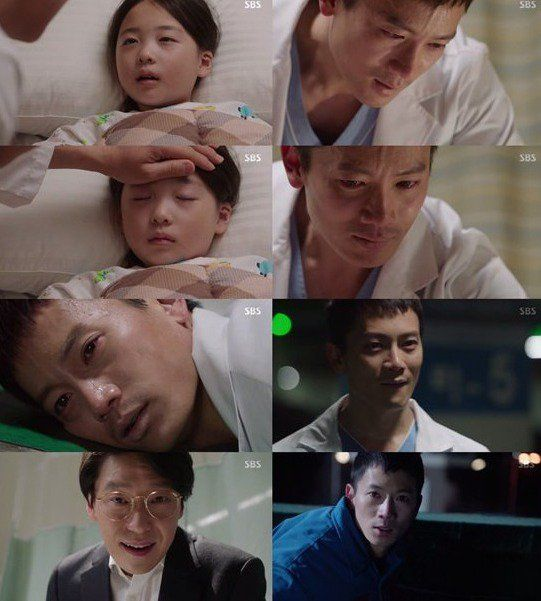 [Spoiler] Added episodes 11 captures for the #kdrama 'Defendant'