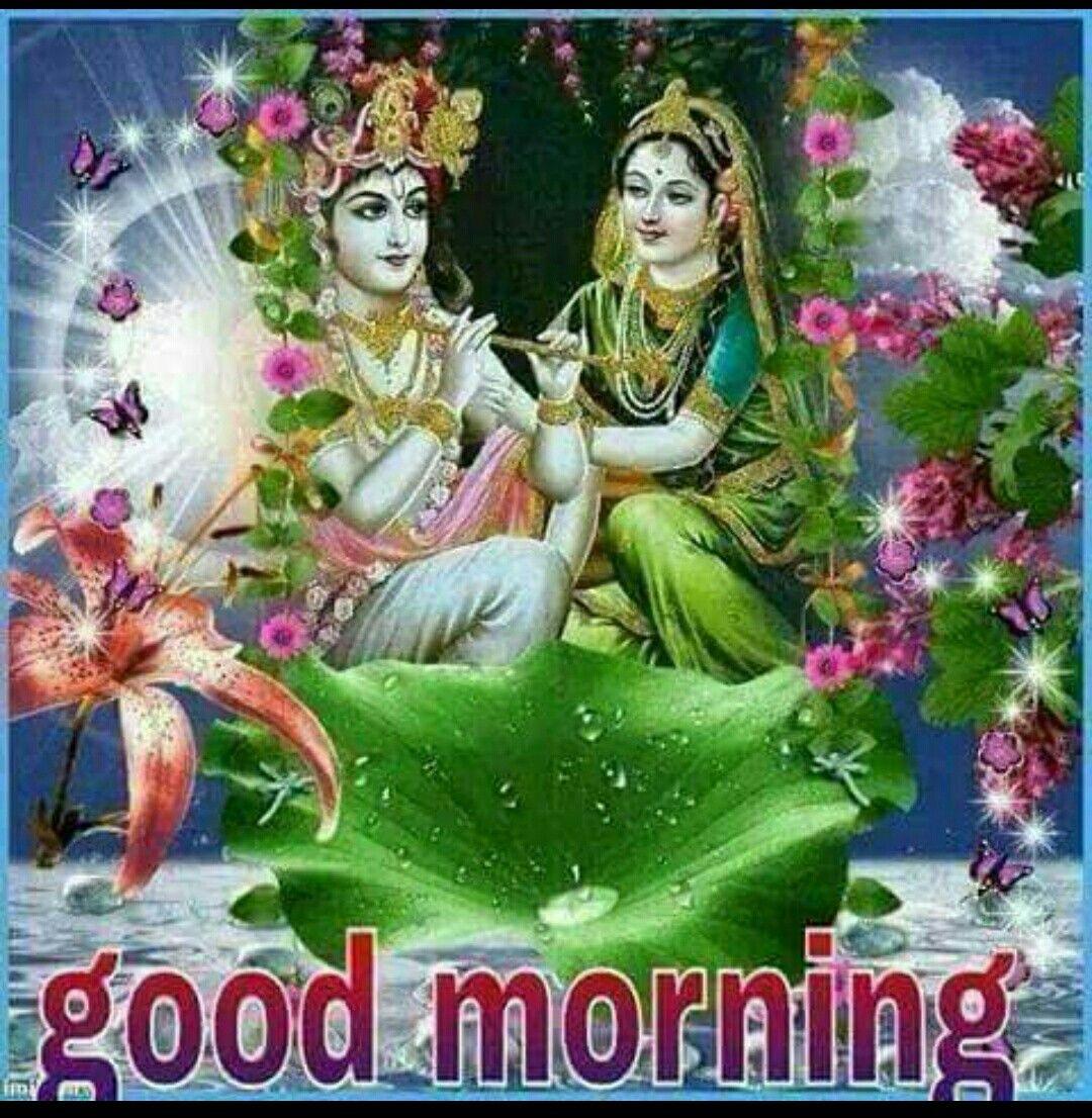 Pin By Ratna Maiti On Ratna Good Morning Krishna Good Morning