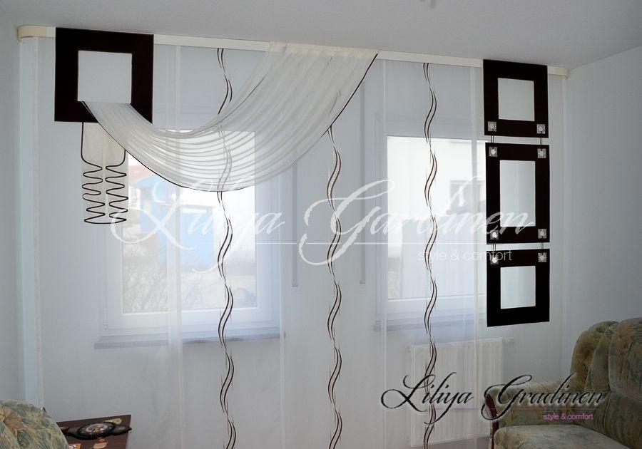 Wohnzimmer gardinen ~ Schöne wohnzimmer gardinen nach maß ✂ wir gestallten ihr fenster