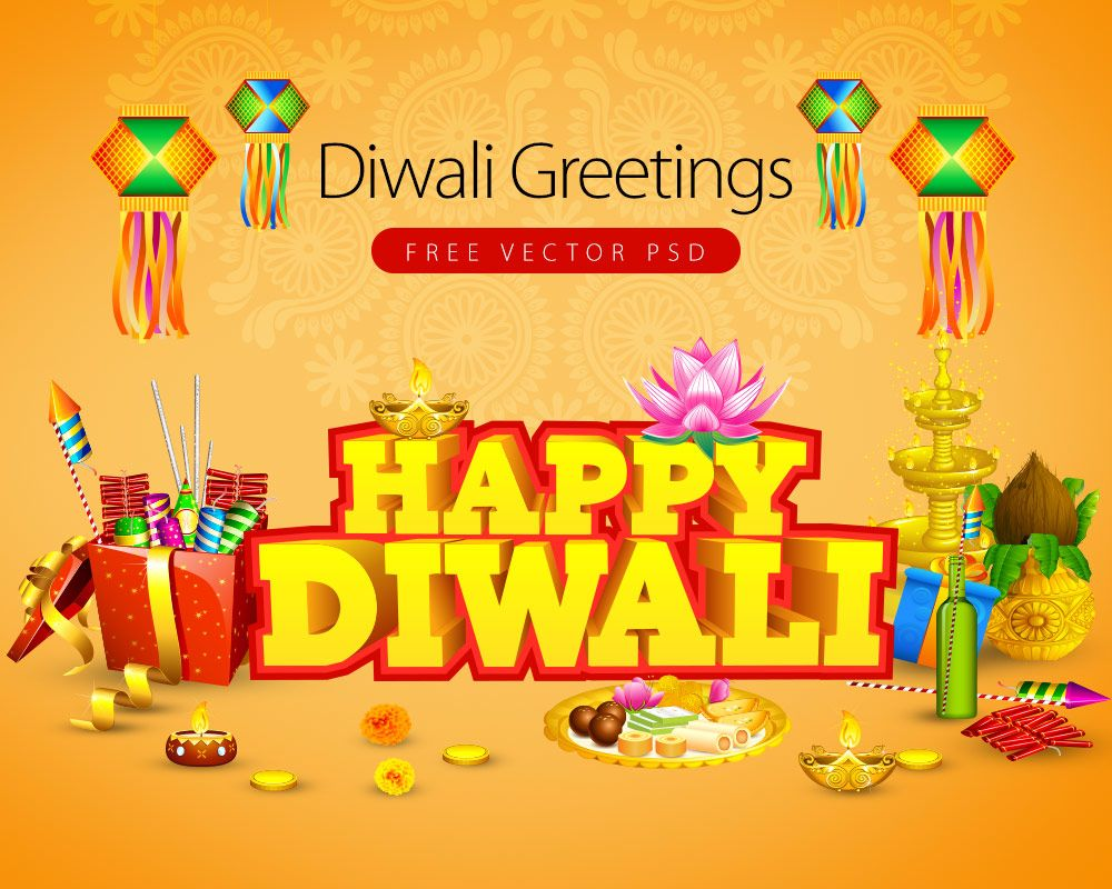 Awesome diwali greetings card free vector psd graphics download awesome diwali greetings card free vector psd graphics download diwali greetings card free vector psd kristyandbryce Images