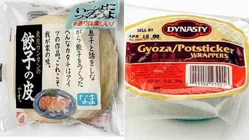 Top rated wonton and gyoza wrappers. Look for Dynasty brand in regular  grocery stores.