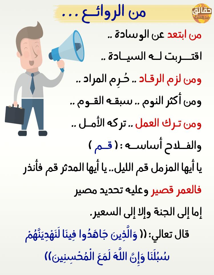 يحيى حب الله Https Www Facebook Com Yheeat Words Word Search Puzzle