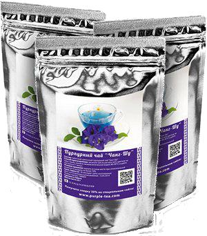 пурпурный чай для похудения цена и отзывы