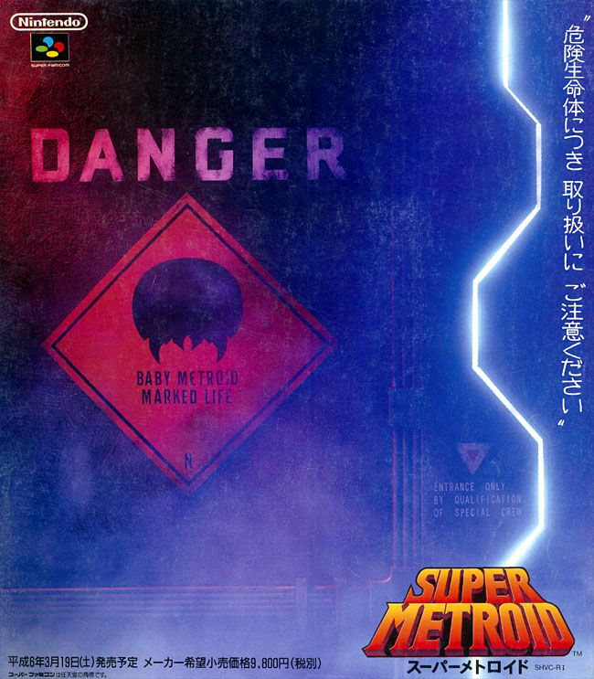 Danger: Baby Metroid Marked Life - Japanese Super Metroid ad