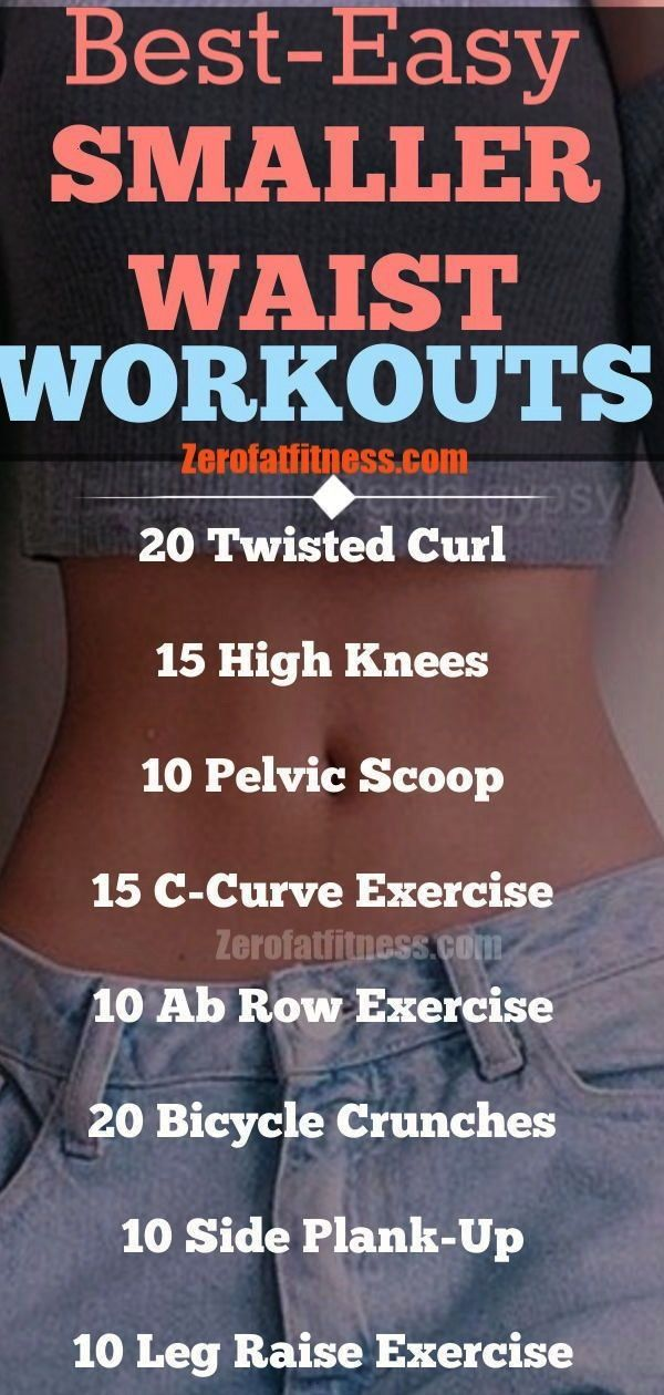 #smallerwaist #hourglass #exercises #shaping #fitness #abigger #smaller #health #waist #these #best...