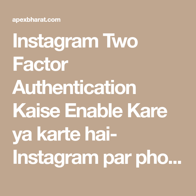 Instagram Two Factor Authentication Kaise Enable Kare Kare Instagram Factors