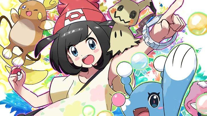 Pokemon mond training