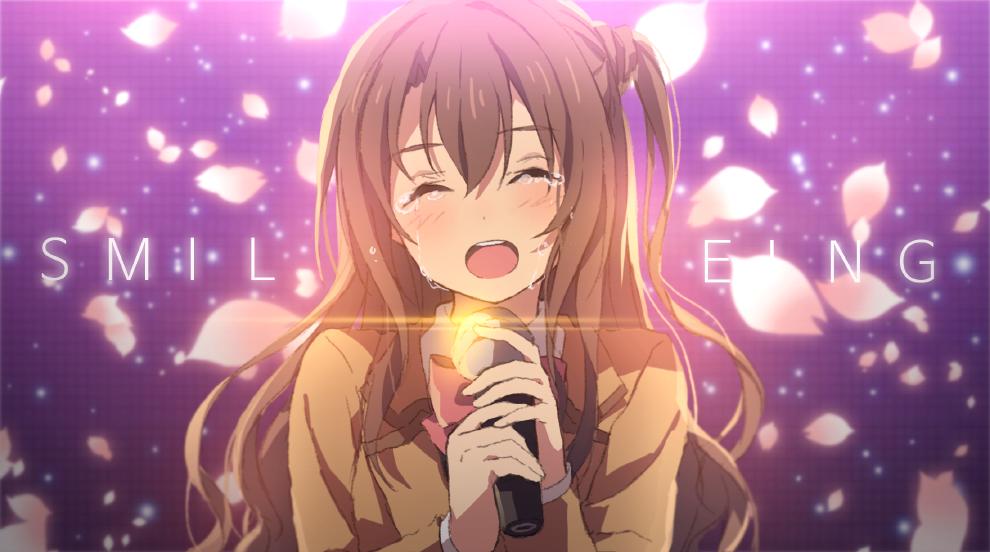 """Shimamura Uzuki"""