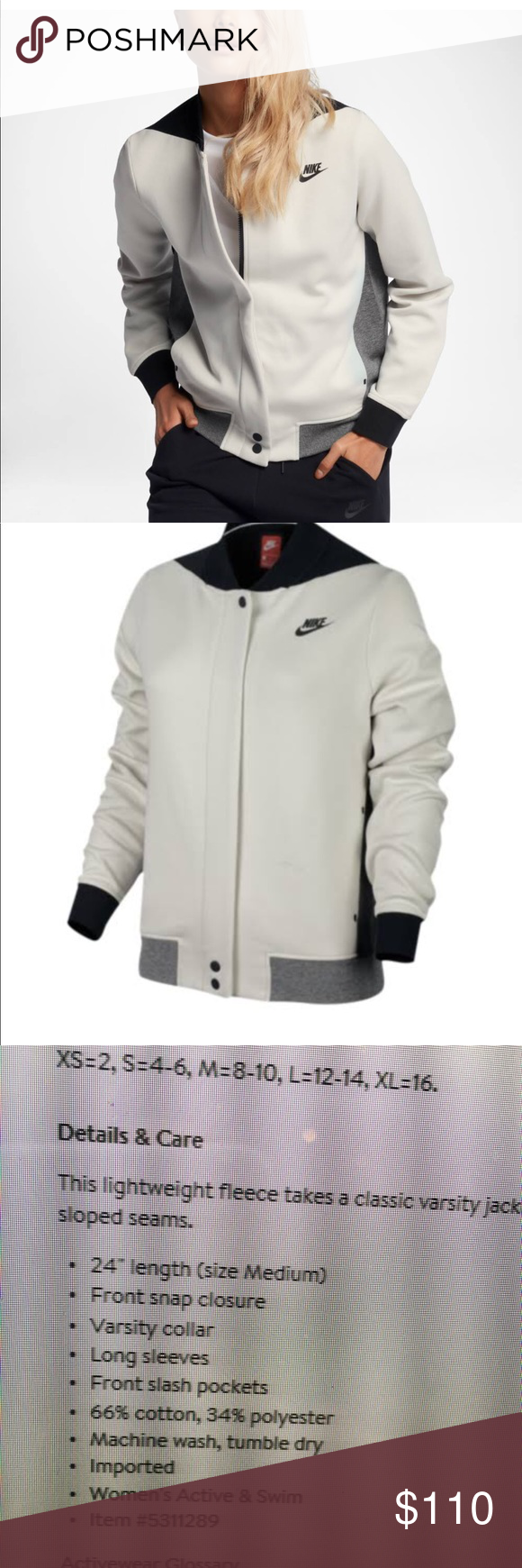 8ef6c87adf94 2017 Nike Tech Destroyer track jacket Size women s medium. Snap button  front closure Length  26