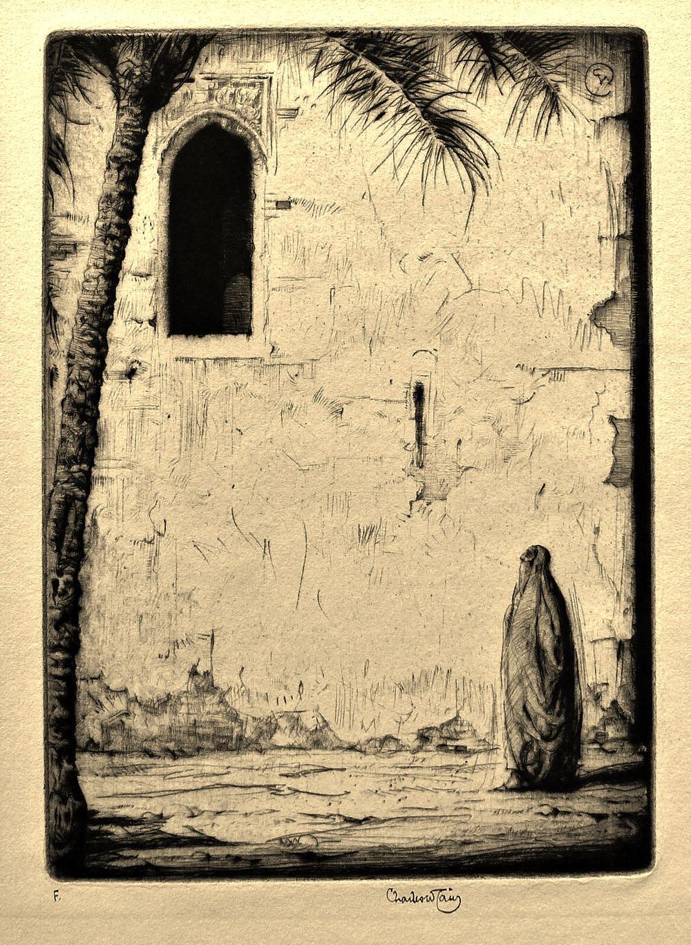 Sabahalnassery بـيـن دجـلـة والـفـرات مـدونـة الـد كـتـور صـبـاح الـن ـاصـري دراسـات عـن تـاريـخ الـعـراق الـث ـقـافي Art Painting Iraq