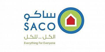 عروض ساكو السعودية حتى 10 سبتمبر 2016 عيد مبارك وفر لغاية 9 ذو الحجة Allianz Logo Tech Company Logos Company Logo