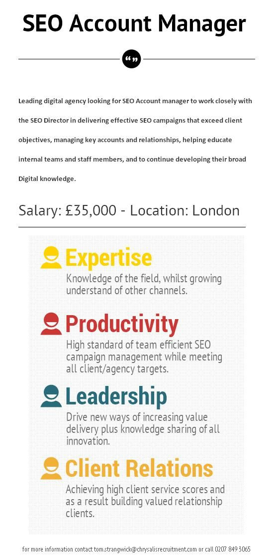 New SEO Account Manager role at a top digital UK agency - call 0161