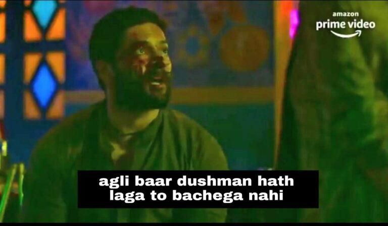 Mirzapur 2 Meme Templates Download Free Memes Check Meme Template Memes Amazon Prime Video