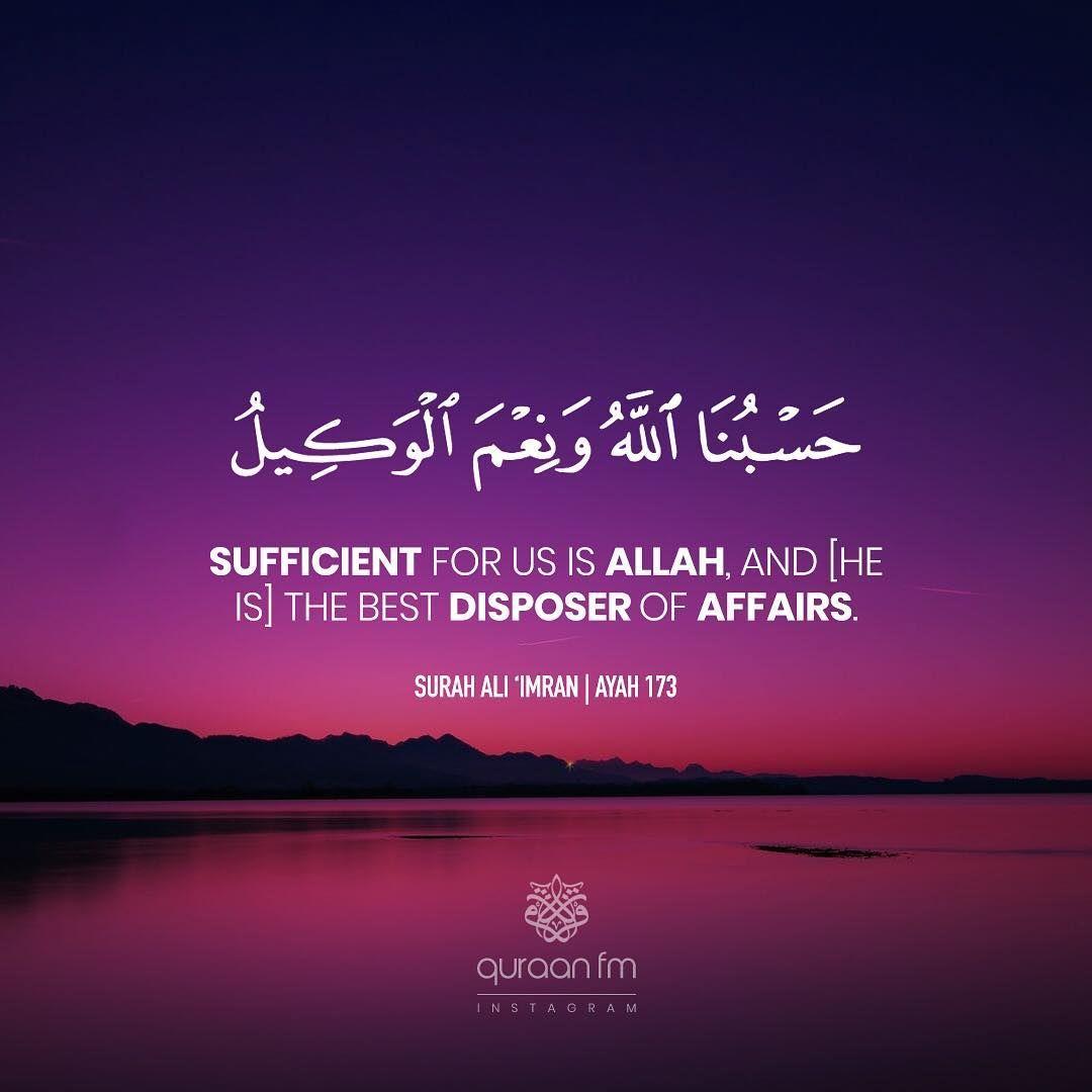Pin On Ayah Quran Quotes