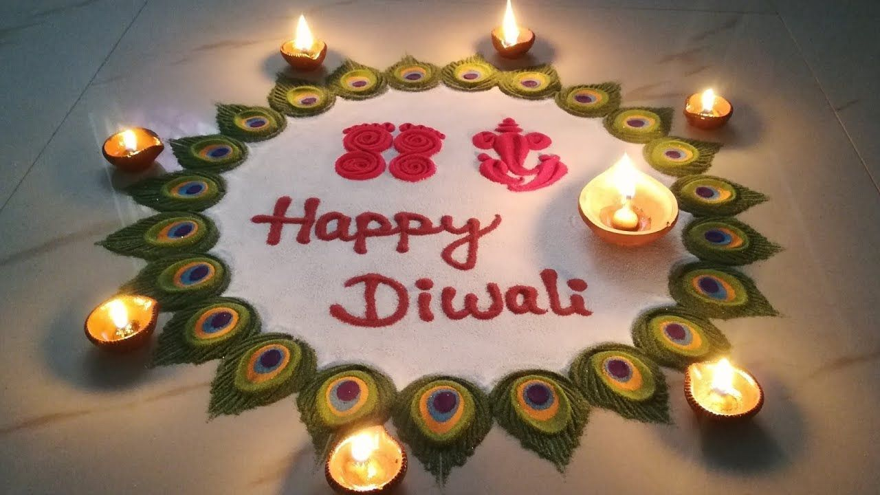Very easy HAPPY DIWALI Rangoli design HappyDiwali