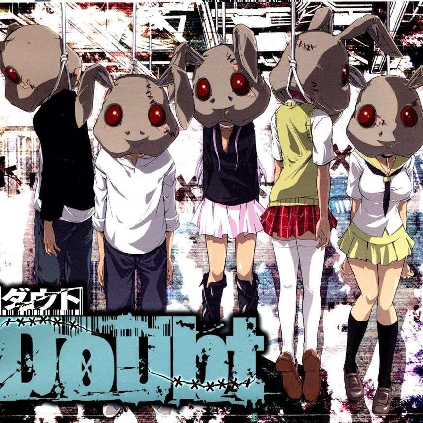 Mangareader Horror: Doubt Manga, Manga Covers, Anime