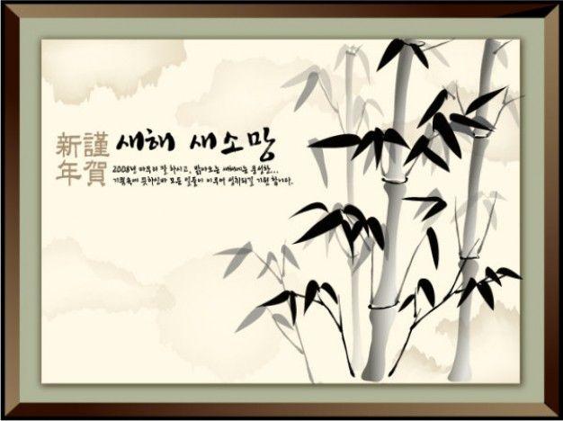 tinta estilo chinês pintura novo ano auspicioso