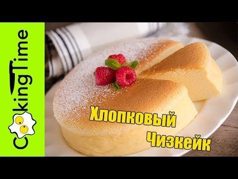 Самый простой рецепт десерта