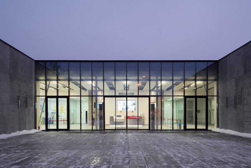 Pavilion dit by architecture bureau wall entrance design