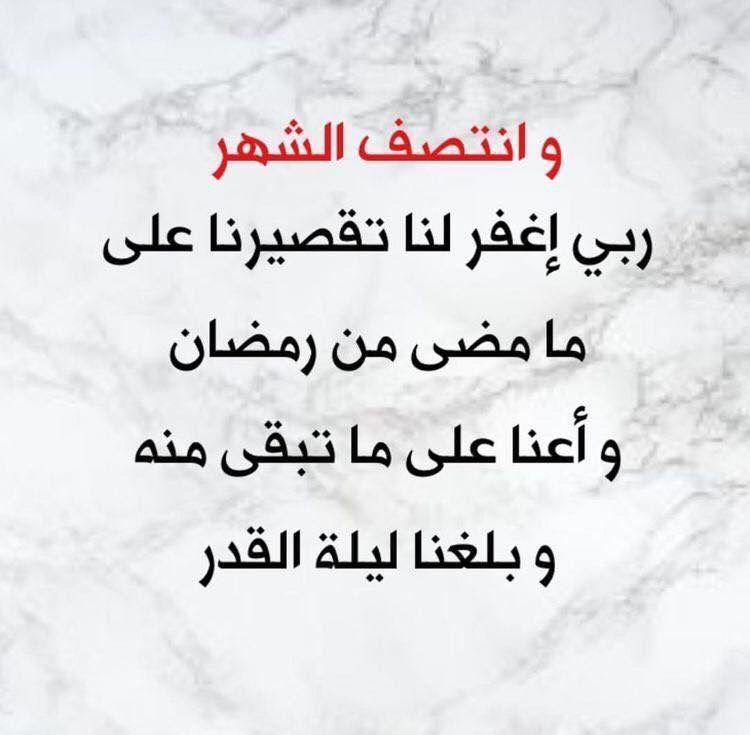 Pin By Hala Hafez On ادعية رمضان Ramadan Calligraphy Arabic Calligraphy