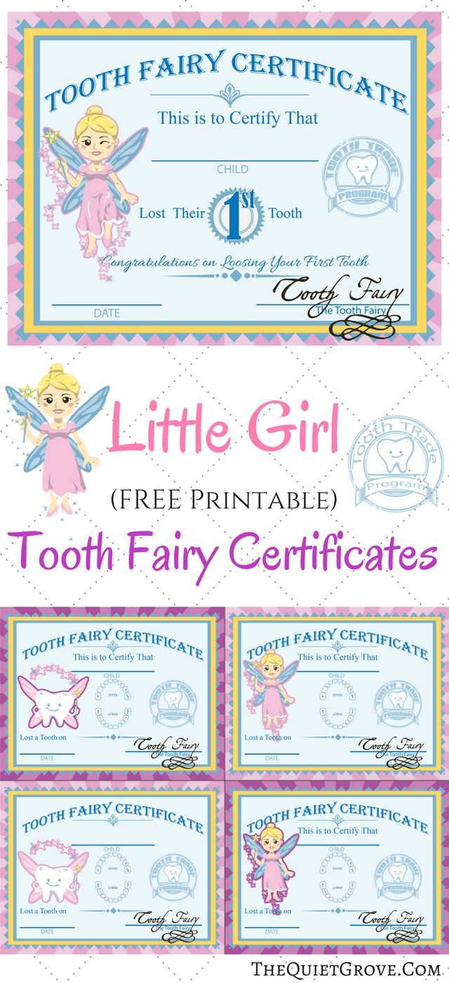 Free Printable Tooth Fairy Certificates For My Little Girl