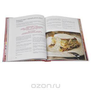"""Книга """"Вот блин!"""" Влад Пискунов - купить на OZON.ru книгу Вот блин! с доставкой по почте   978-5-699-54319-9"""