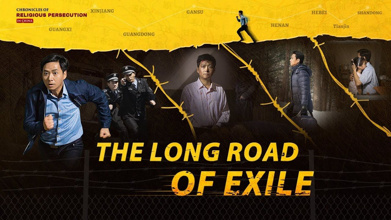 Christian English Movie2019  Persecution Experience -1773